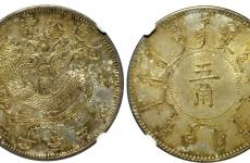 光绪24年奉天省造银币值多少钱