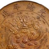 清代铜币到底值不值钱,一分不值还是价值百万