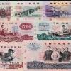 第三套人民币真伪如何鉴定
