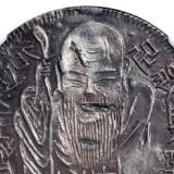 寿星银元真品图片及价格