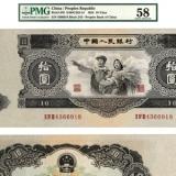 第二套人民币币王大黑拾值多少钱