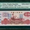 1960年的一元纸币现在能值多少钱