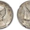 帆船三鸟银币的收藏价值怎么样