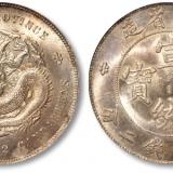 宣统银元值多少钱