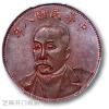 中华民国十文硬币有收藏价值吗