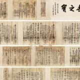 建阳雕版印刷技术的特征