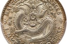 东三省造宣统元宝的价值如何