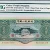 第二套人民币中的3元值得收藏吗
