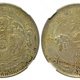 吉林省造壬寅光绪元宝的收藏价值