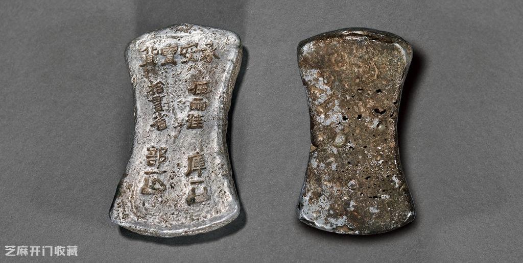 碎银大小轻重不一样,是用什么标准来衡量碎银的价值