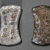 碎银大小轻重不一样,用什么来衡量碎银的价值