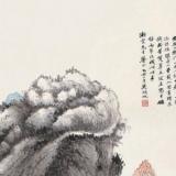 吴湖帆艺术风格及作品价格