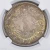 大清银币有哪些比较值钱