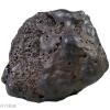 如何判断一块石头是不是陨石