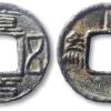 三国钱币值钱吗?值多少钱?