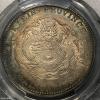 吉林甲辰银币价格是多少