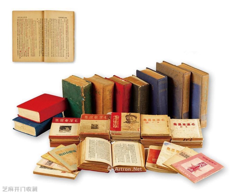 《毛泽东选集》有没有收藏价值