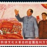 什么样的单张邮票可以值几十万一张