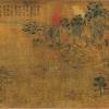 《游春图》——中国现存最早的文人山水画作品
