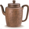 在古代一把高端紫砂壶究竟值多少钱
