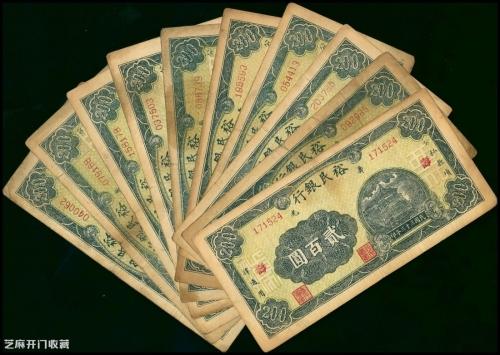 江西裕民银行币值多少钱一张