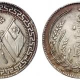 双旗币的市场价值及最新成交价