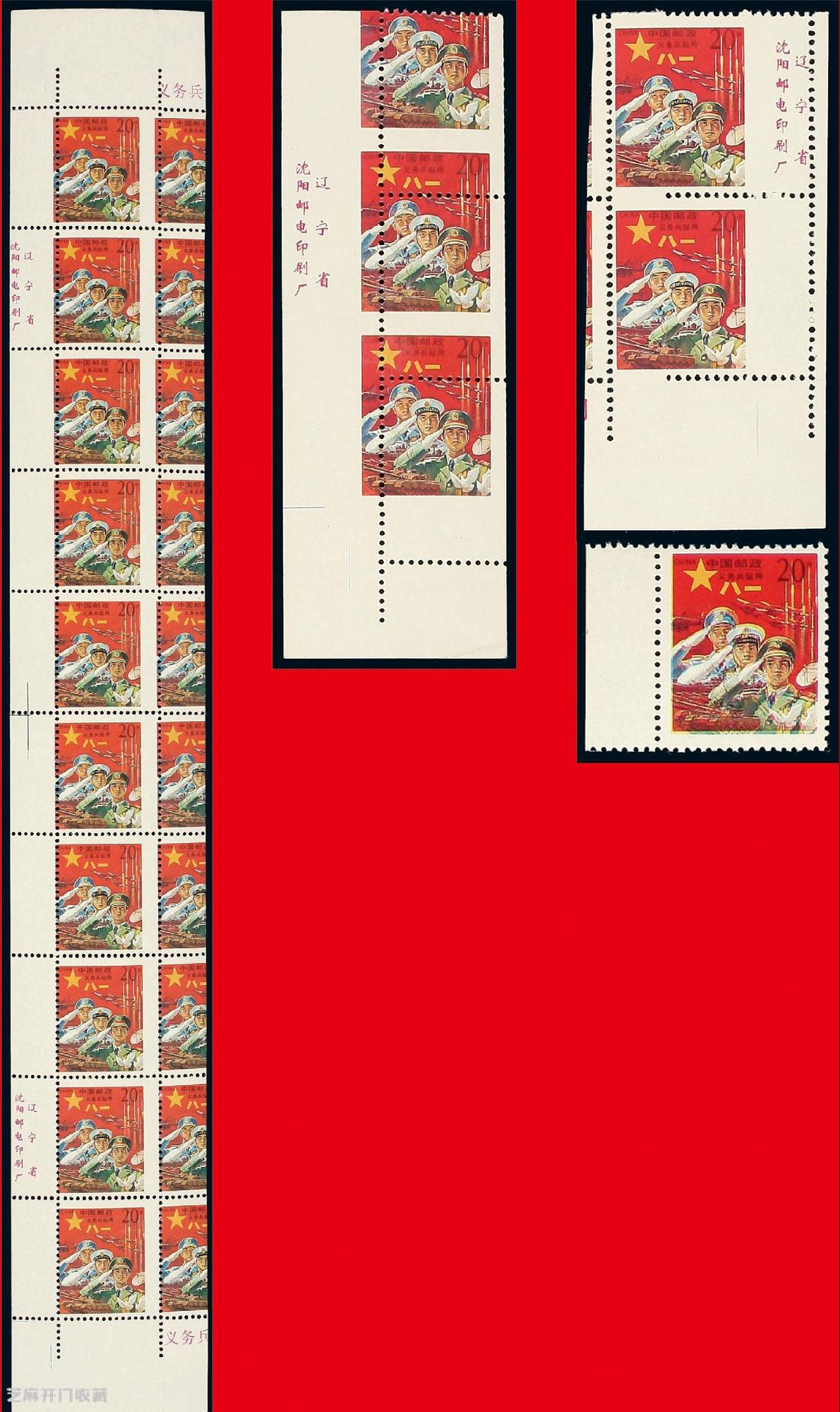 红军邮整版邮票目前市场价值吗