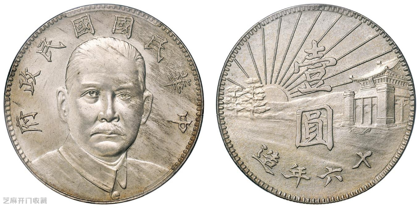 为什么有那么多人喜欢收藏老银元
