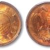 伪冀东官府二十六年铜元价值多少钱