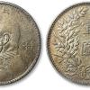 袁世凯只做了80多天的皇帝,为何却发行了7亿多枚袁大头