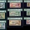 第四套人民币有哪些品种值得收藏呢