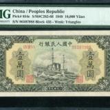 1949年第一套人民币壹万圆军舰值多少钱一张