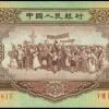 1956年五元海鸥水印纸币收藏价值高不高