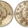 宣统年造大清铜币值多少钱