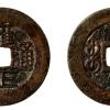 雍正通宝古币市场价值高吗