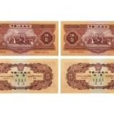 1953年红五元人民币值多少钱