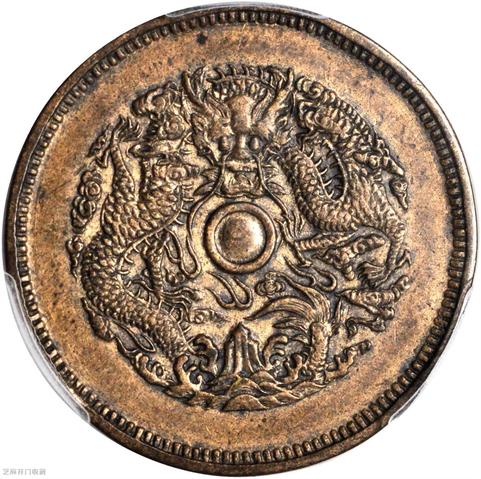 湖北铜元值钱吗
