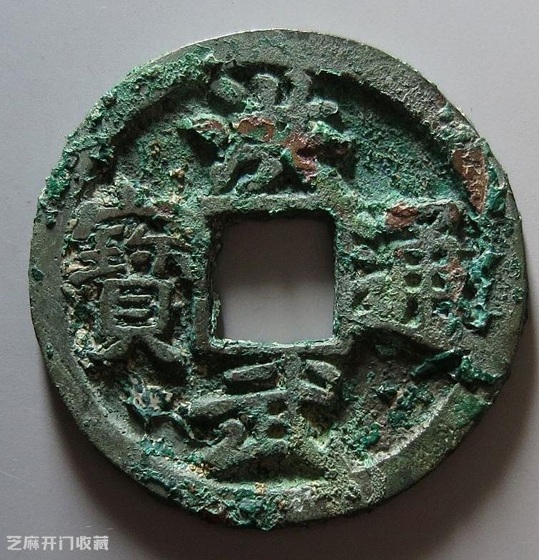 大明朝铸造的钱币有哪几种
