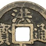 价值1000元左右的热门古币有哪些