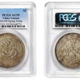 清代收藏价值高的银元有哪些