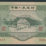 三元人民币纸币现在什么价格