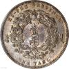 如何分辨高仿银元与真银元