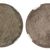 民国十七年的银毫值多少钱