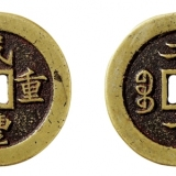 古钱币收藏是否泛滥成灾?为何有些行家还在高价买入?