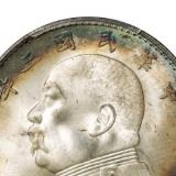 袁大头跟孙小头这两种银元相比,哪个价格更高?
