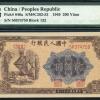 第一套人民币贰佰圆200元炼钢收藏价值大吗