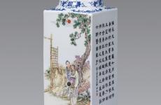 民国晚期瓷器有什么特点 如何辨别