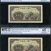 第一套人民币贰佰圆200元长城值多少钱一张