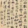 草圣怀素书法:是怪人所写,常人难以学成
