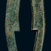 战国六字刀币拍卖价格